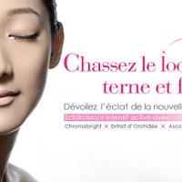 Les cosmétiques asiatiques : ces nouvelles marques qui créent le buzz!